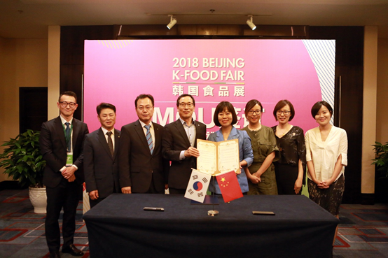 春播与韩国食品公社战略合作